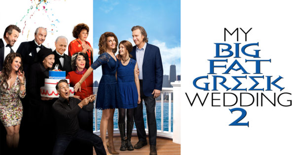 """My Big Fat Greek Wedding 2"" film poster"